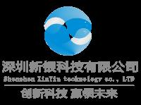 新银科技底部logo