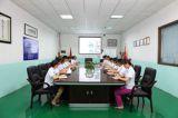 新银科技会议室