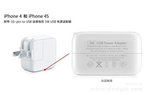 睡觉的时候不要把苹果手机放在身体旁边,苹果手机充电器